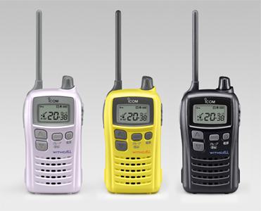IC-4100シリーズ